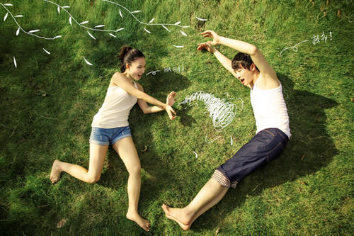 qq空间经典说说大全 做个幸福温暖的人